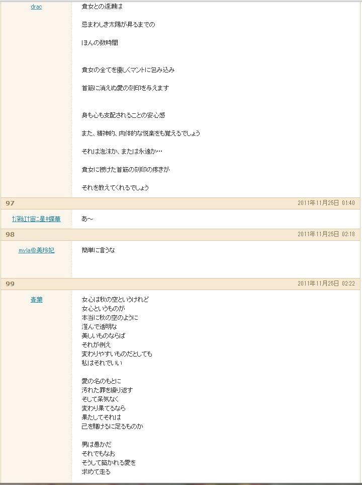 48_2_20120125230612.jpg