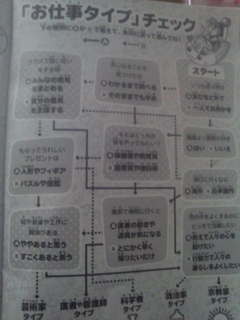 50_1_20111222214328.jpg