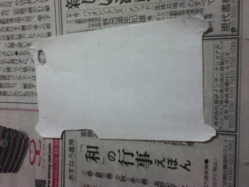 50_1_ks_20110719231005.jpg