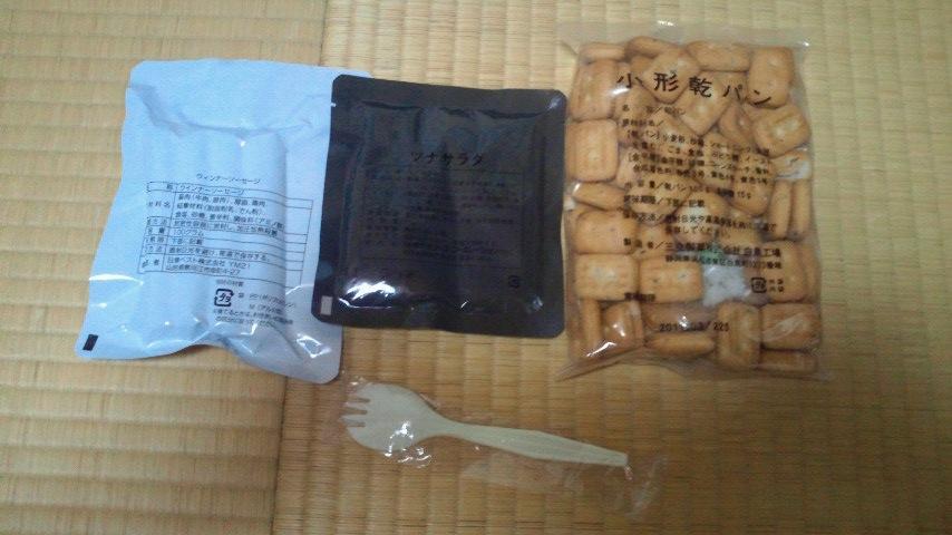 56_1_20111020200848.jpg