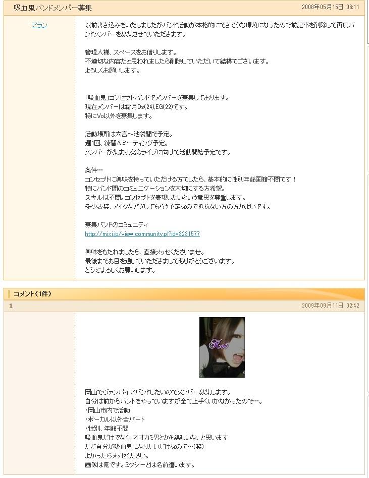 63_1_20120125230738.jpg