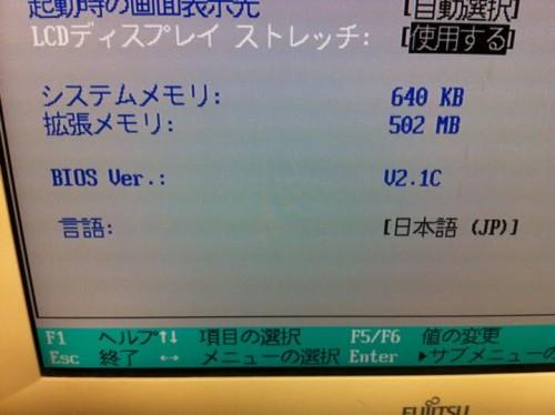 83_1_ks_20110726190820.jpg
