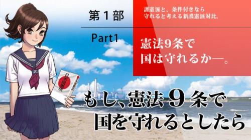 91_1_ks_20110530153219.jpg