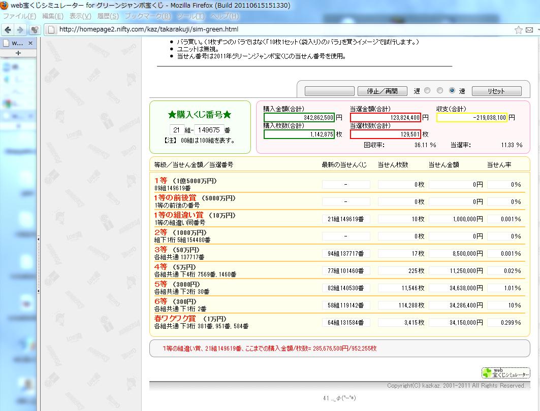 93_1_20110811180039.jpg