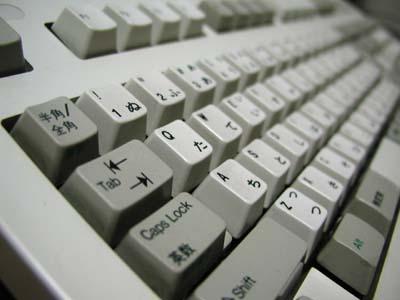 Keyboard_20120119204931.jpg