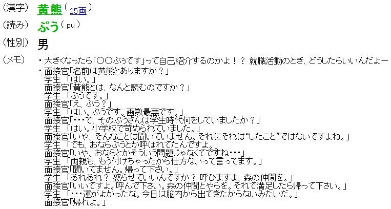 WS000000_20120226095842.jpg