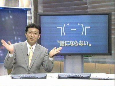 wakamono.jpg