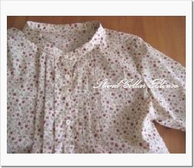 2008-7 stand collar blouse 1