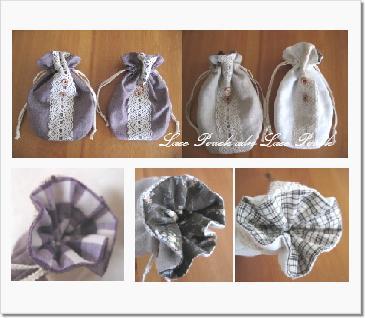 2008-12 lace pouch