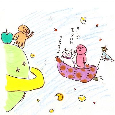 chao20110321.jpg