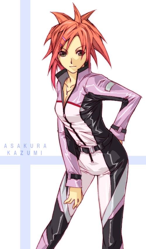 朝倉、ライダースーツ