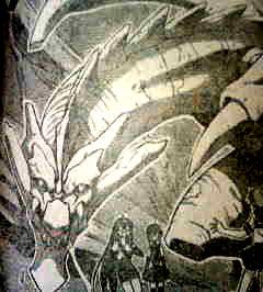 145時間目ドラゴン