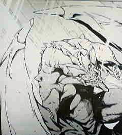 59時間目ドラゴン