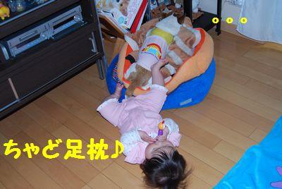 DSC_0125.jpg