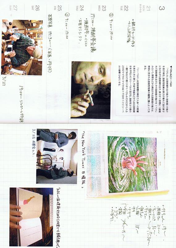 2011_3_29_1.jpg