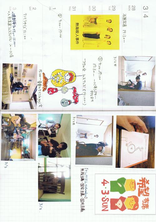 2011_4_5_.jpg