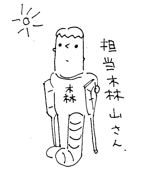 2011_5_18.jpg