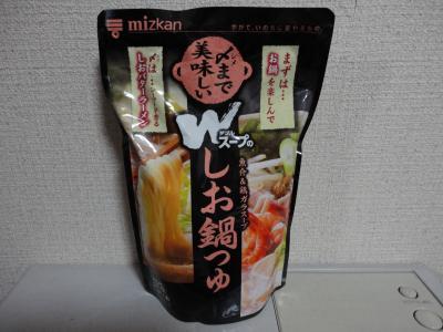 mizukan  Wスープのしお鍋つゆ