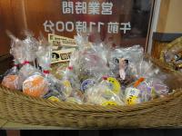 懐かしのお菓子販売@まるみさん