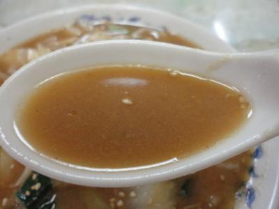 味噌ラーメン スープ@札幌軒さん