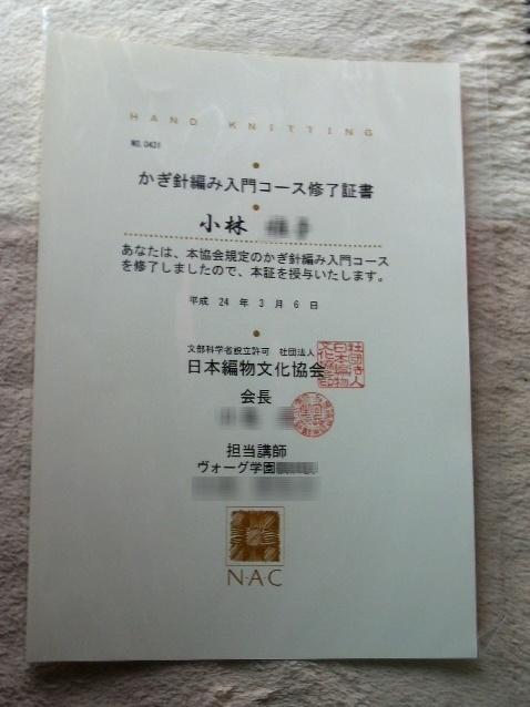 P1610016_20120416033321.jpg