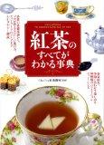 碧@Cha Tea
