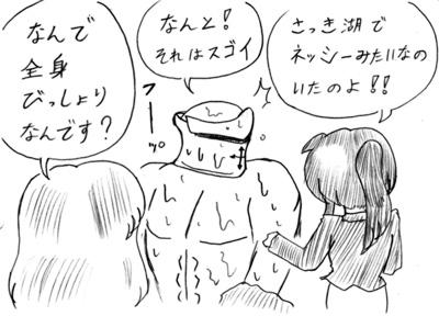 081130_h_3.jpg