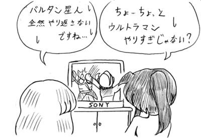 081204_u_4.jpg