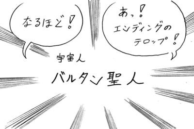 081204_u_5.jpg