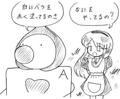 081211_a_2.jpg