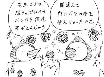 081211_a_3.jpg