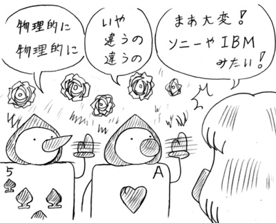 081211_a_4.jpg