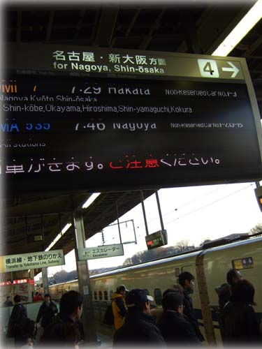 dc123006-08.jpg