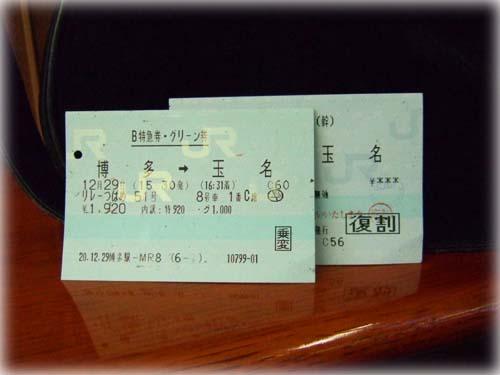 dc1230104-08.jpg
