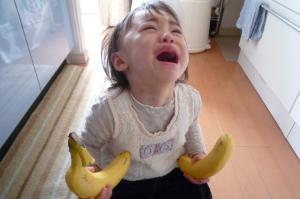 バナナで号泣