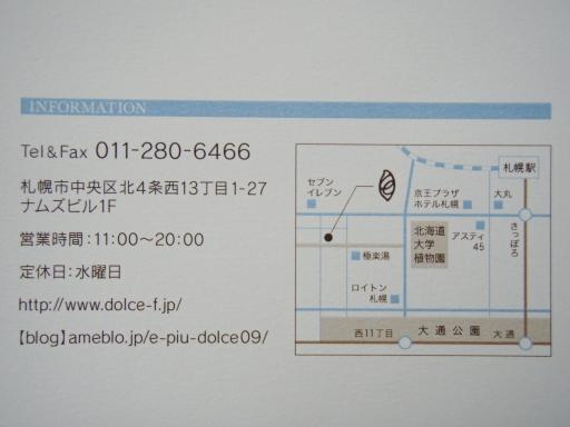 P7170062a.jpg