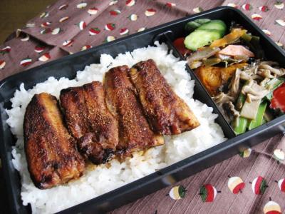 20080619_lunch.jpg