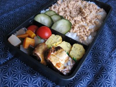 20080625_lunch.jpg