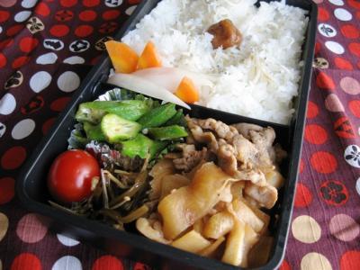 20080717_lunch.jpg