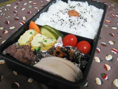 20080728_lunch.jpg