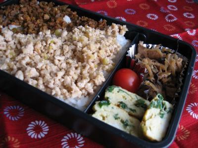 20080805_lunch.jpg