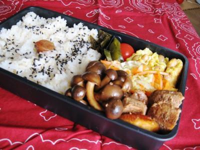20080902_lunch.jpg