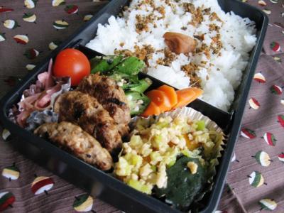 20080918_lunch.jpg