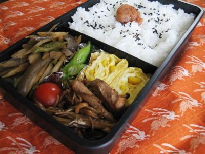20081001_lunch.jpg