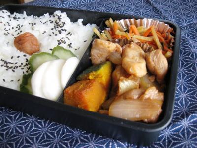 20081022_lunch.jpg