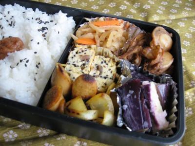 20081024_lunch.jpg