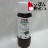 989_item_20081117_115136.jpg