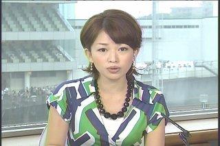 松丸友紀,KEIRIN G1