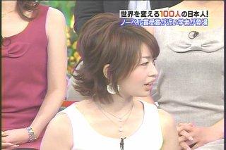 松丸友紀,世界を変える100人の日本人