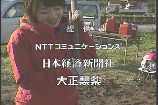 松丸友紀,トレたま